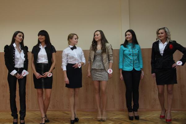 """Конкурс краси """"Міс Менеджмент-2013"""""""