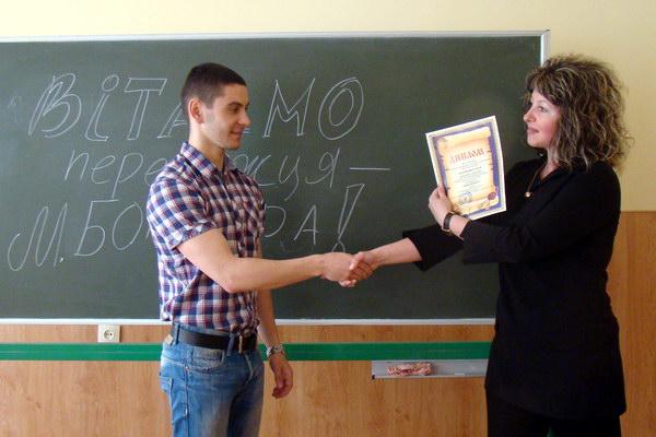 Вручення диплому