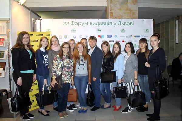 XXII Міжнародний Форум книговидавців у Львові