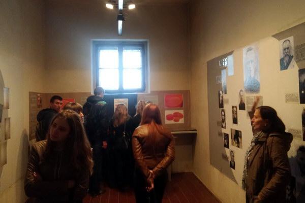 музей «Тюрма на Лонцького»
