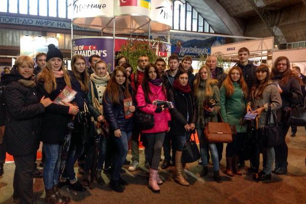 Львівський міжнародний форум індустрії туризму та гостинності-2015