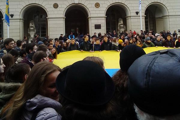 Виконання Державного гімну України