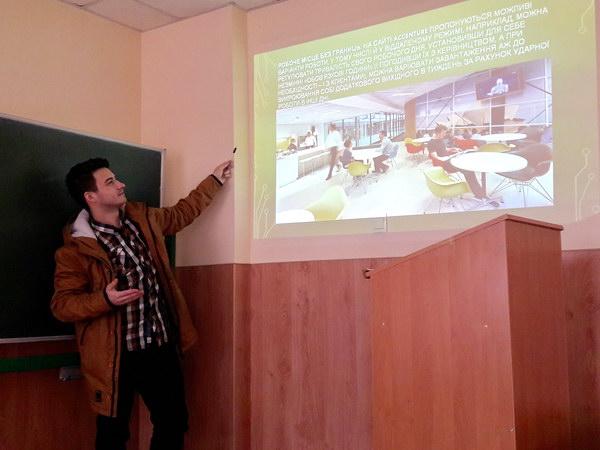 Інноваційне практичне заняття з дисципліни «Креативний менеджмент»