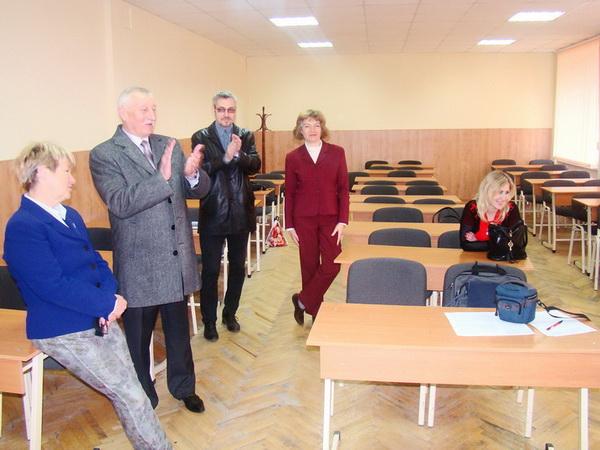 засідання тематичної секції наукової конференції