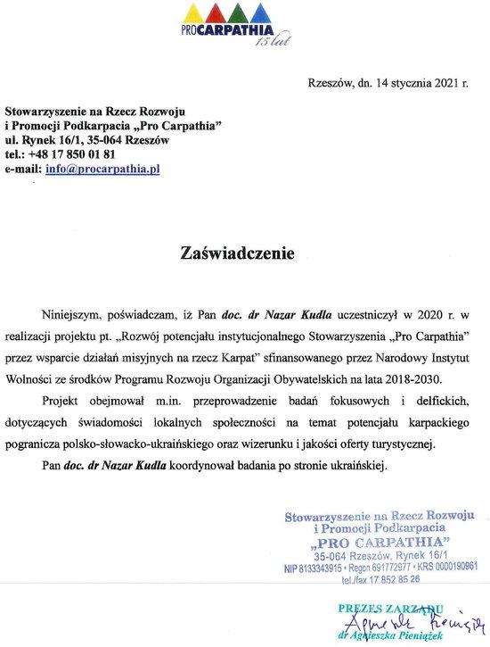Доцент кафедри менеджменту ЛТЕУ Кудла Н.Є. – координатор міжнародного транскордонного науково-дослідного проєкту
